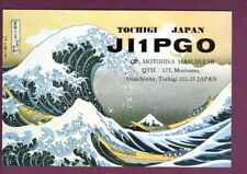 Vintage QSL Radio Card Japan JI1PGO Imaichi City Tochigi nice wave art Dec 1978