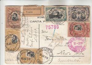 Romania Registered Postcard w/ heavy crease