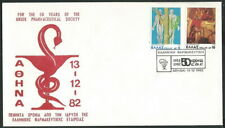 GREECE 1982 '' 50 YEARS OF THE GREEK PHARMACEUTICAL SOCIETY ' on COVER (ΑΝΣΦ 40)