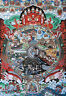 "50"" BLESS EMBROIDERED BROCADE SCROLL TIBETAN THANGKA: BHAVACHAKRA,WHEEL OF LIFE="
