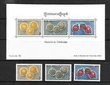 CAMBODIA Sc 109-11+111A NH SET+SOUVENIR SHEET of 1962 - FRUITS