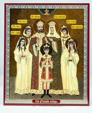 The Miracles Of The Royal Martyrs Icon Икона Царственные Мученики Ikone