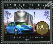 TOYOTA PRIUS C (City / Aqua) Hybrid Japanese Car Stamp (2012 Guinea)