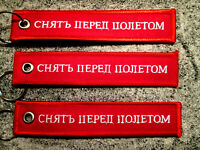 3er SET REMOVE BEFORE FLIGHT Удалить перед полет Keychain Avion Aircraft  YakAir