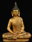 15  Tibet Buddhism Temple Bronze Gilt Thailand Ayutthaya Maitreya Buddha Statue