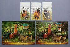 2001 Malaysia Birds --- Bantams 3v + MS + Overprint MS Phila Nippon (Lot B) Mint