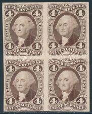 #R20P4 VF 4¢ INLAND EXCHANGE PLATE PROOFS ON CARD BLOCK OF 4 BT1036