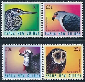 1998 PAPUA NEW GUINEA BIRDS HEADS SET OF 4 FINE MINT MNH