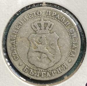 1888 BULGARIA 10 STOTINKI COIN