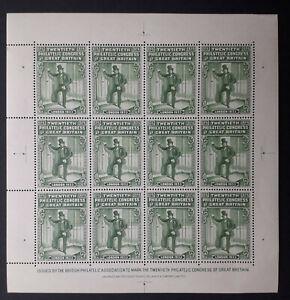 "1933 ""BPA 20th Philatelic Congress"" at London - souvenir sheet of 12 stamps"