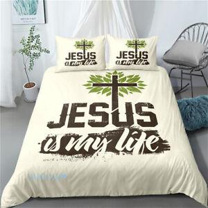 Single/Double/Queen/King Size Bed Quilt/Doona/Duvet Cover Set Beige Cross Jesus