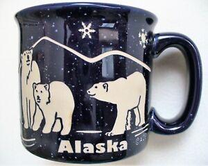 ALASKA~Blue&White~POLAR BEARS~Coffee Mug~CARVED DESIGN~Arctic Circle~SNOW FLAKES