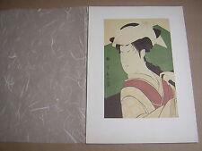 KUNIMASA. ACTOR AS COURTESAN SHOSHO 1797. REPRODUCTION JAPANESE WOODBLOCK PRINT
