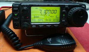 Icom IC-706 MK2 KW, 6m, 2m Transceiver