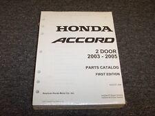 2003 2004 2005 Honda Accord Coupe Factory Part Catalog Manual DX LX EX 2.4L 3.0L