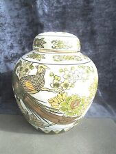 "60s Vtg GOLD IMARI handpainted Peacock Ginger Jar-RARE 8"" hi, 24"" circum,perfect"