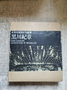 Kisho Kurokawa 1969 Architecture of Metabolism Limited /1000