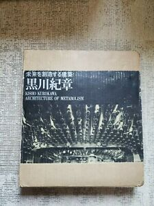Kisho Kurokawa 1969 Architecture of Metabolism (Limited Edition)