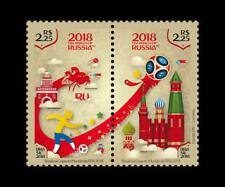 Russia World Cup Soccer Кубок мира Brasil 2018 se-tenant FIFA