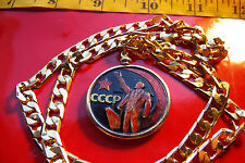 """1967 Lenin's Communist Russia Artist Rouble Coin on a 20"""" Gold Filled Chain"""