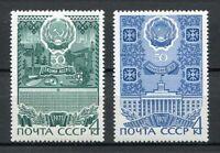 29400) RUSSIA 1971 MNH** Nuovi** Kabardino 2v Michel 3918/19
