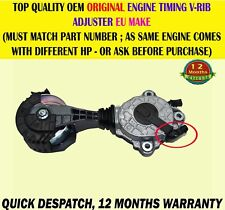 GENUINE PSA PEUGEOT CITROEN 1.4 1.6 THP VTI GTI TIMING V RIB BELT TENSIONER