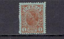 Serbien ** MiNr 50 König Alexander I