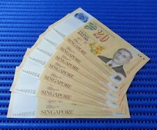 7X 2007 Singapore Brunei Darussalam $20 CIA Commemorative Note 0AD 832050-832056