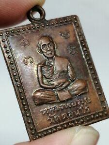 OLD COIN PHRA LP MUI WAT DONRAI B.E.2510 FAMOUS MONK WEALTH SUCCESS TALISMAN