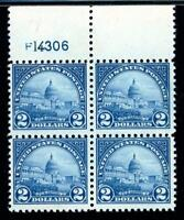 USAstamps Unused FVF $2 US Capitol Plate Block Scott 572 OG MNH