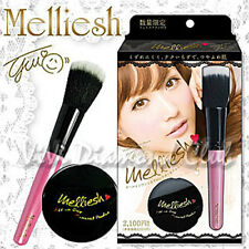 Melliesh All-in-One Mineral Powder + Brush Set LIMITED EDITION