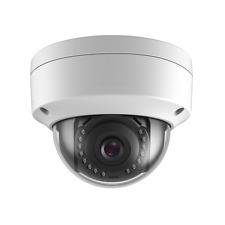 CMIP3052 5MP 2560x1920P HD 4.0mm Fixed Len 100ft Matrix IR IP Turret Camera