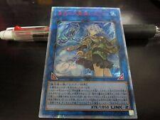 Yu-Gi-Oh card ETCO-JP055 Eria the Water Charmer 20th Secret Rare Japanese