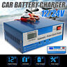 12V/24V Automatic Quick Battery Charger Intelligent Pulse Repair Truck Storage