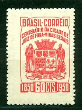Brazil 1950, Centenary of the founding of Juiz de Fora, Sc# 701, MNH, 2219