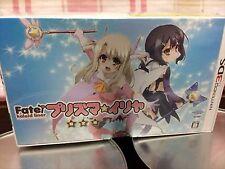 Fate/kaleid liner Prisma Illya Limited Edition Nintendo 3DS Video Game F/S Track