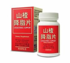 Cholesterol Support Hawthorn Fruit Supplement Help Cardiovascular Cholesterol US