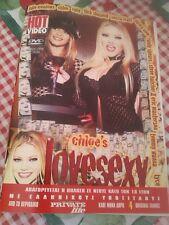 """DVD FILM + COVER """"LOVE SEXY"""" - ORIGINALE -  PERFETTO - VEDI DESCRIZIONE"""