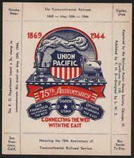 Union Pacific - 75 Anniversary 1869-1944 - Souvenir Sheet MNH