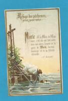 💙 🌟 IMAGE PIEUSE HOLY CARD  MARIE MERE DE L ESPERANCE    🌟💙
