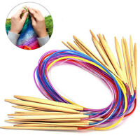 18x Knitting Needle Circular Set Bamboo 2-10mm Knitting Needles 40-120cm long Yf