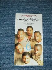 "TAKE 6 Japan Only 1994 Ex+ Tall 3"" inch CD Single I WILL ALWAYS LOVE YOU"