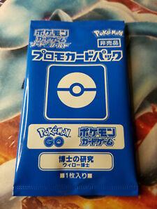 Pokemon Promo Pack - Professor's Research Professor Willow Sealed 🔥🔥🔥