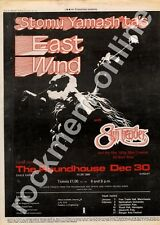 Stomu Yamashta East Wind Sun Treader Roundhouse, London MM3 LP/Tour advert 1973