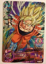Dragon Ball Heroes Promo UP1-02