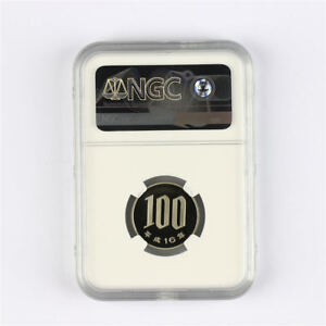 H16(2004) Japan 100Y  NGC PF 69 ULTRA CAMEO LOW MINT POPULATION 7 HIGHEST GRADE