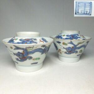 D0995: Japanese pair of covered bowl of OLD KO-IMARI porcelain of SOME-NISHIKI