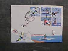 PORTUGAL 2016 EXTREME SPORTS SET 5 STAMPS FDC FIRST DAY COVER