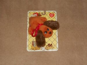 NEW, POUND PUPPIES PUPPY DOG PLUSH KEYCHAIN BACKPACK CLIP ON TOY
