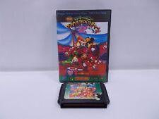 Mega-Drive Genesis -- Mickey & Minnie Mystery Circus -- Box. JAPAN GAME. 32122